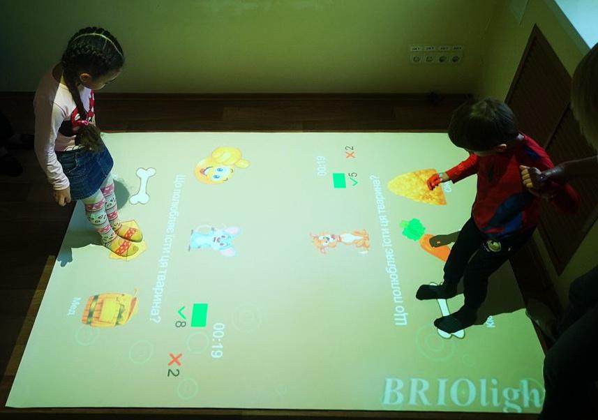 Кременчуцький міський центр соціальної реабілітації дітей-інвалідів