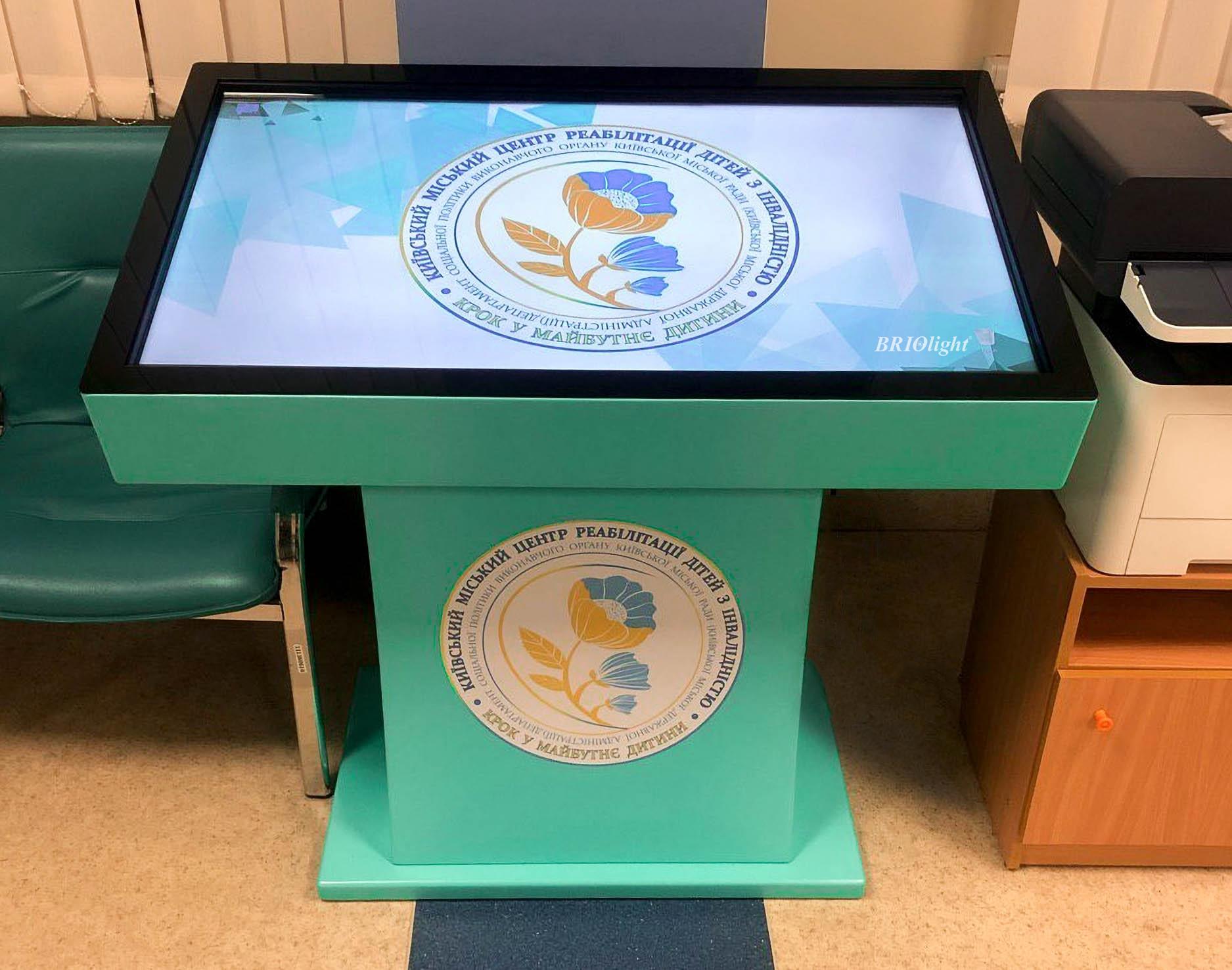 інтерактивний дитячій стіл