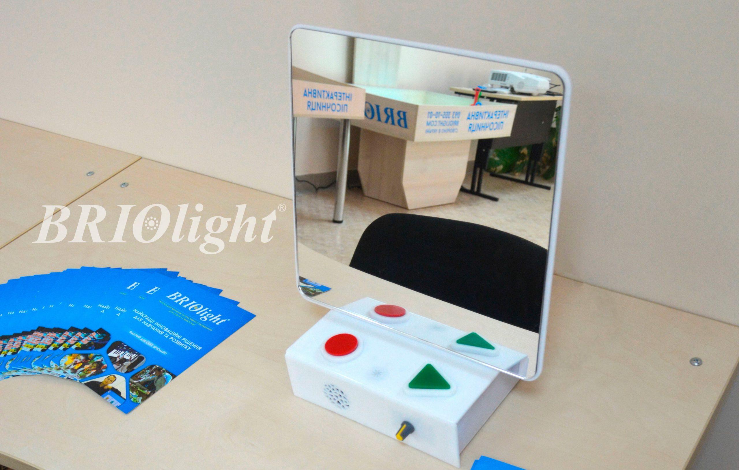 логопедическое зеркало купить украина для ирц и детского сада